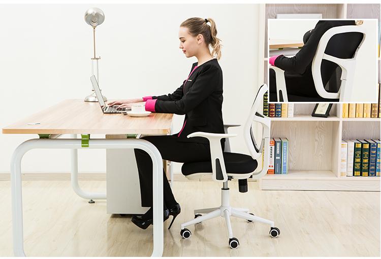 COMFORT high quantily home office computer chair lift ergonomic chair