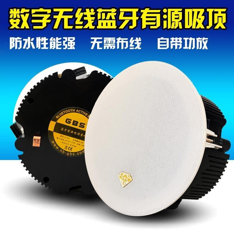A prueba de agua altavoz de techo Bluetooth sin hilos 1 principal del altavoz del amplificador + 2 auxiliar altavoces(China (Mainland))