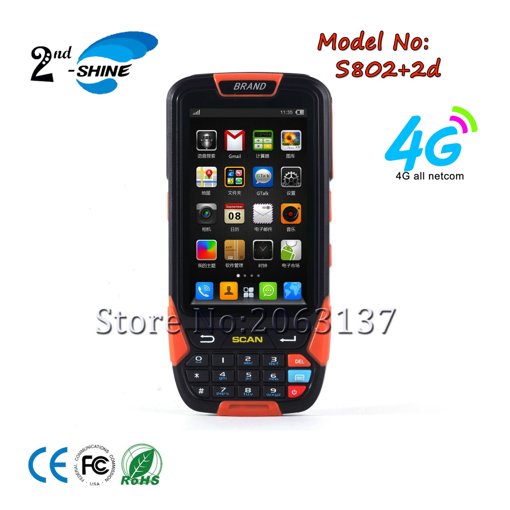 S802 Android Os Handheld Mobile Pos Terminal Rugged Pda 2D Barcode Scanner Wifi 4G Bluetooth Gps Data Collector(China (Mainland))