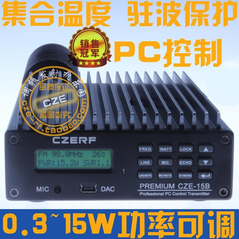 0315W high-power transmitter continuously adjustable stereo FM Transmitter 15W FM transmitter(China (Mainland))