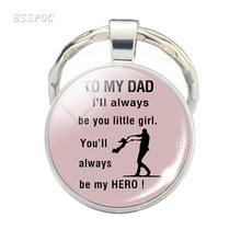 Para o meu filho filha chaveiro sempre bemember você mais valente citação de vidro cabochão jóias chaveiro amor pai mãe pingente criança presente(China)