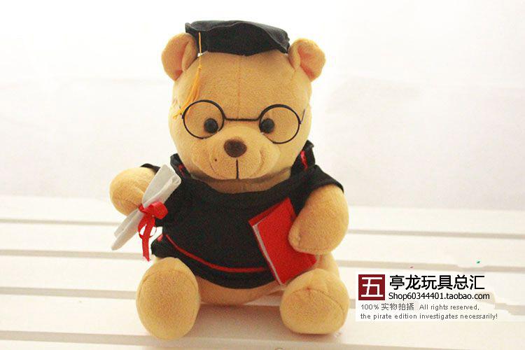 stuffed glasses bear Graduated bear plush toy about 35 cm Dr Bear soft doll t597(China (Mainland))