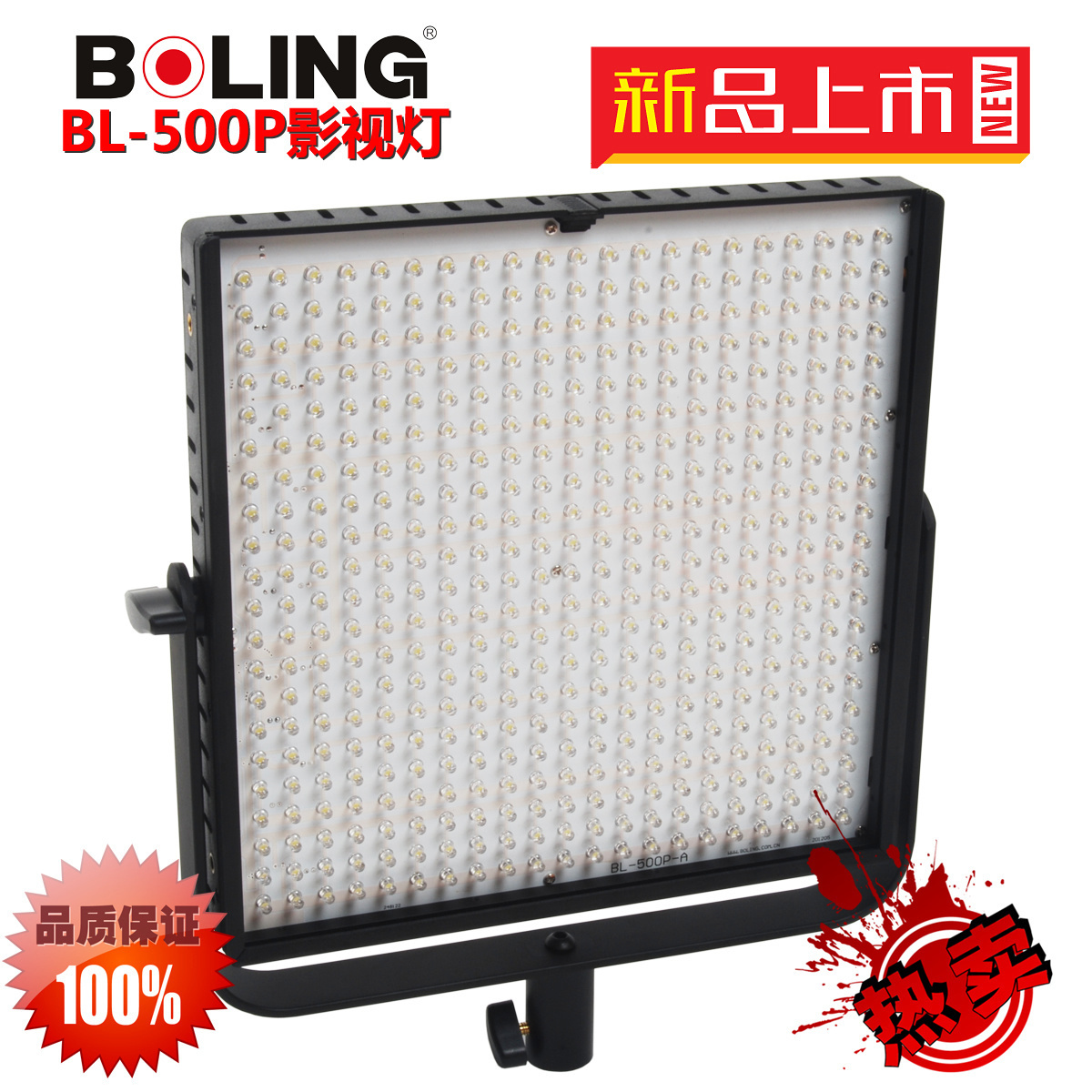 wholesale Photographic equipment boling bl-500p flat panel television lights led video light lamp photography light(China (Mainland))