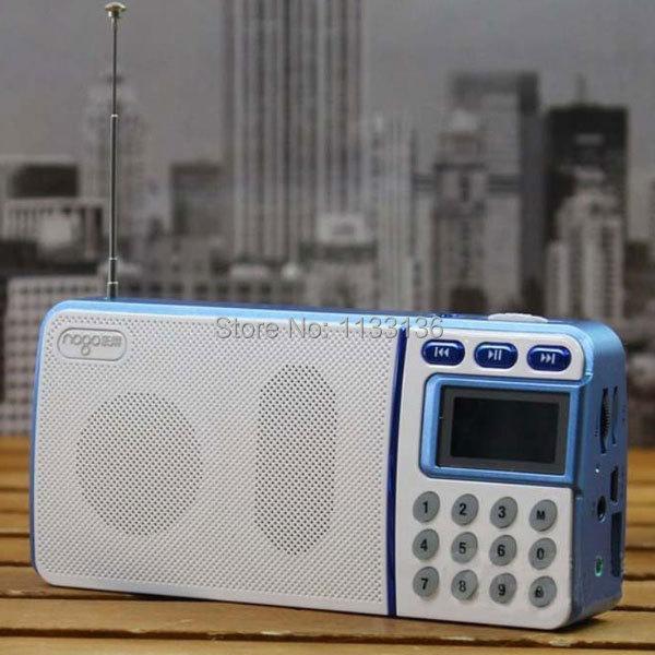 small karaoke machine