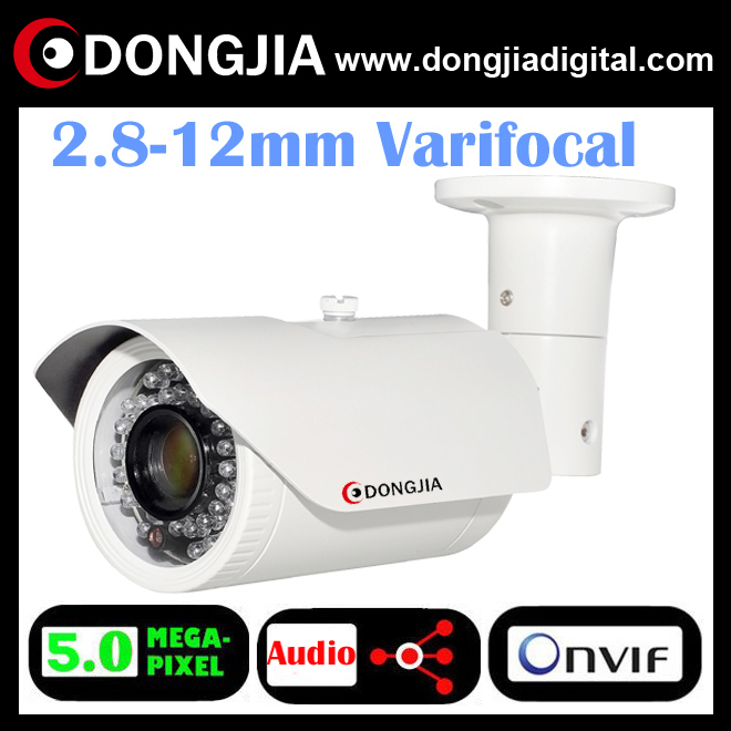 DONGJIA 5 megapixel outdoor iphone bullet varifocal onvif cloud motion detect audio 5mp cctv security cameras store DA-IP8608TRV(China (Mainland))