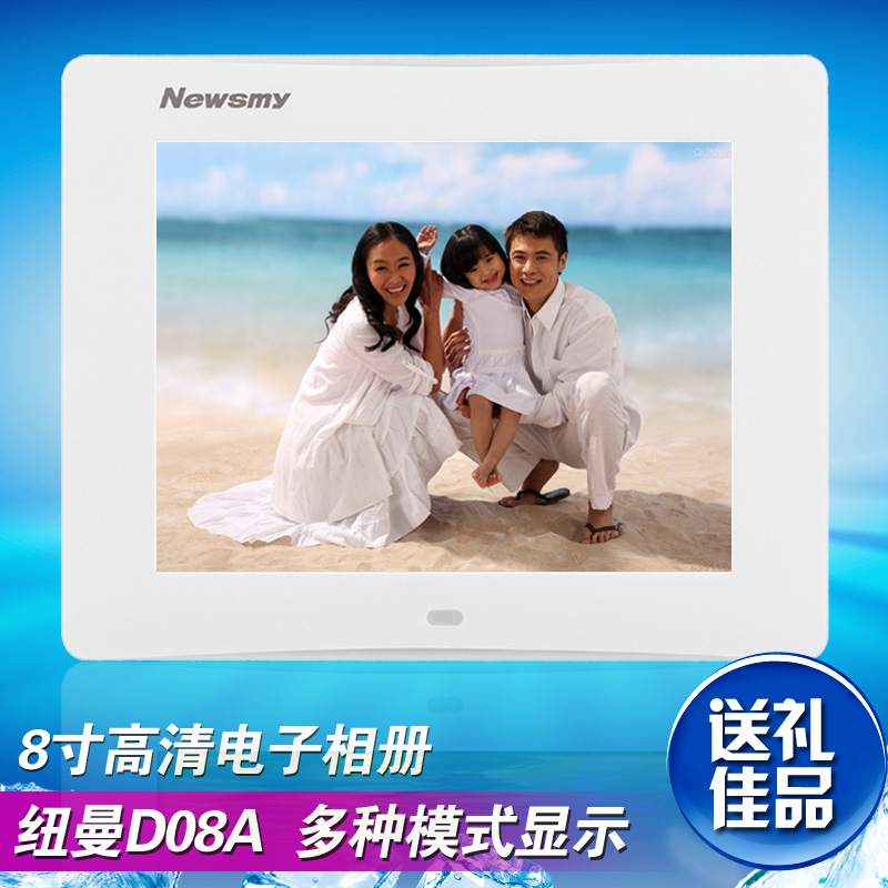 Newman d08a digital electronic photo album 8 slide hd digital photo frame teachers day gift(China (Mainland))