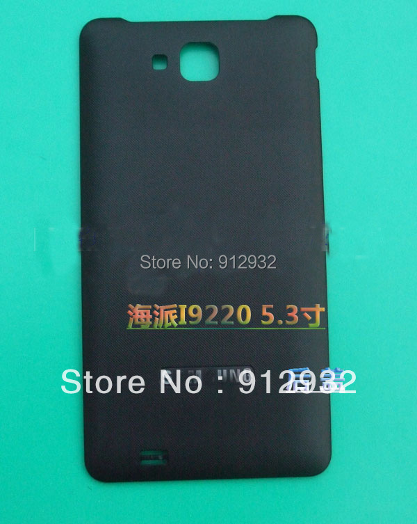 100% original hard case, back cover, battery cover for Haipai i9220 mtk6575 android free shipping!(China (Mainland))
