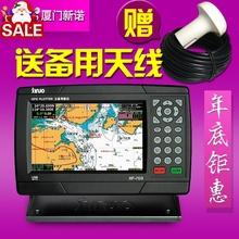 7 matine for gp s satellite navigator xf-769 xf-607