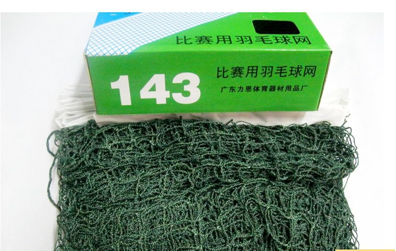Sports badminton net standard size good for indoor and outdoor 6m(China (Mainland))