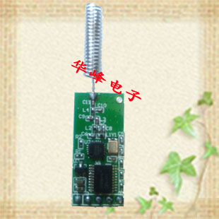 10PCS HC-11 433 wireless serial wireless serial module wireless module CC1101 module with serial interface(China (Mainland))
