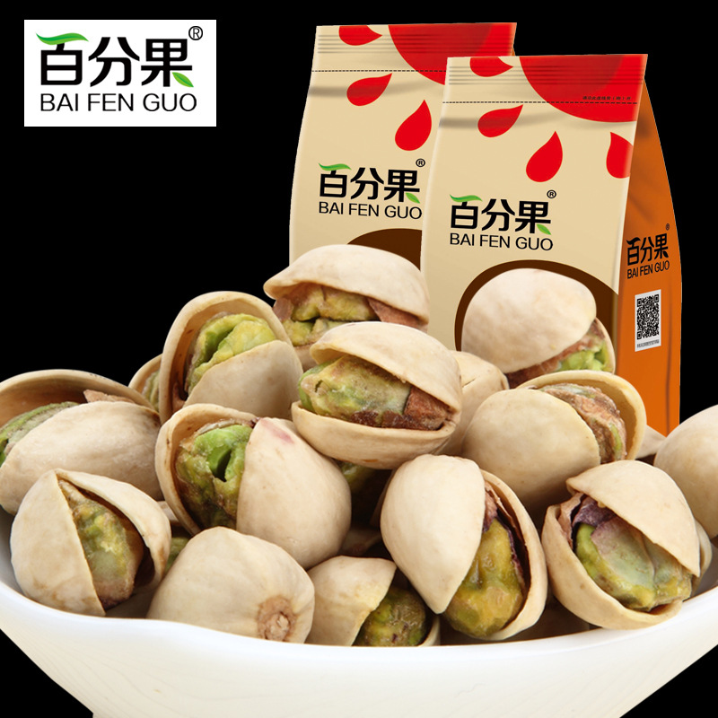 opening special purchases for the Spring Festival large particles of pistachio wholesale manufacturers one generation<br><br>Aliexpress