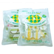 30 pz/lotto della caramella imballato non tessuto compresso maschera facciale fogli(China (Mainland))