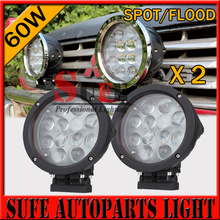 2PCS 7INCH 60W CREE LED  Driving Lights