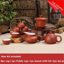 100 brand new high quality 2014 Yixing Tea Set purple clay kung fu teapot cup teaberries