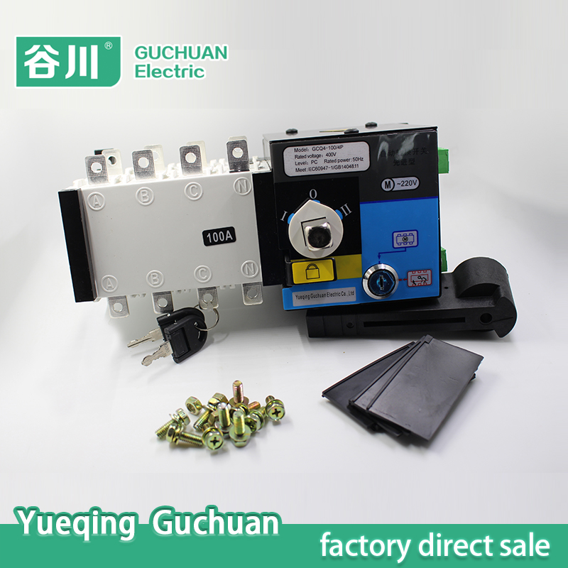 dual power supply changeover switch automatic transfer Switching Power Supply isolation PC Q4-100/4P(China (Mainland))