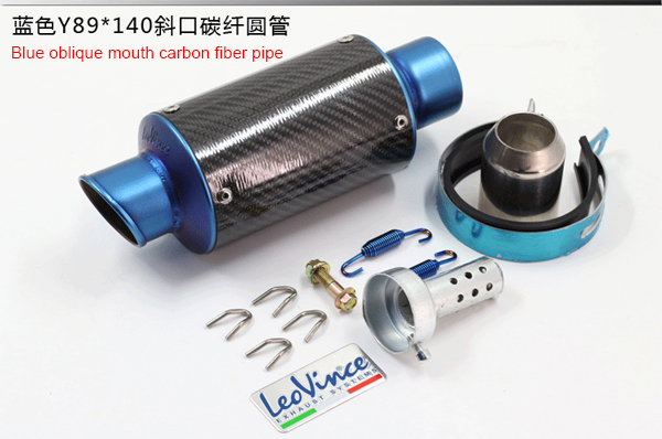 A modified cross-country motorcycle accessories Large displacement muffler  ID 51mm CBR 125 250 CB400 CB600  Z750 RACING<br><br>Aliexpress
