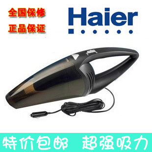 World Best Quality Haier car vacuum cleaner dust collector high power Free shipping(China (Mainland))