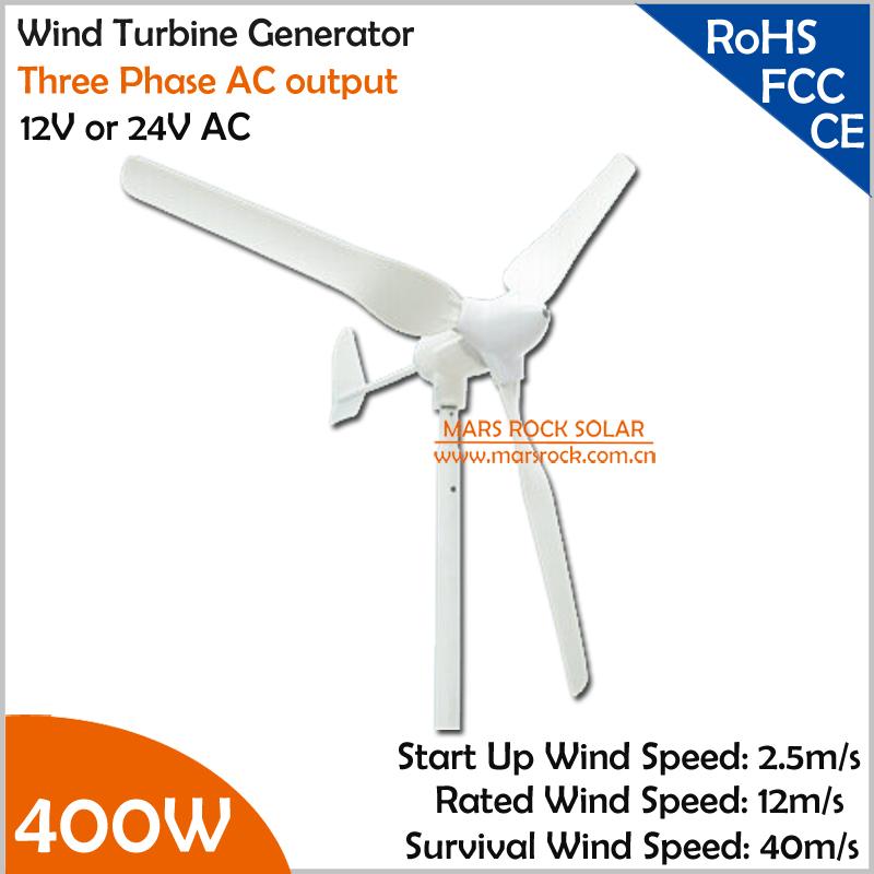 Online Get Cheap Windmill Gene...