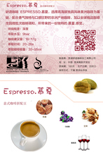 Excellent 227g Italy Style Concentrated Blending Coffee Beans Baking Medium Roasted Original Green Food Slimming Lose