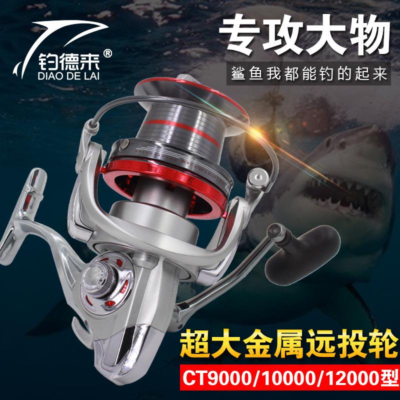 Фотография 14 + 1 axis by a sea fishing rod fishing gear wholesale of GTS all-metal body cast reel fishing tool free shipping