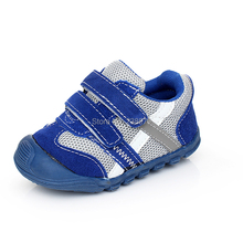 free shipping funny honey 2014 baby shoes boy shoes leather casual shoes (China (Mainland))