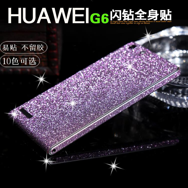 Phone Cases for Huawei G6 case Twinkling Colorful Cover Flashes Mobile Phone Bags & Cases Brand New Arrive(China (Mainland))