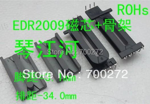 2014 EDR2009  ferrite  core +  BOBBIN 5+3pin 15sets/lot