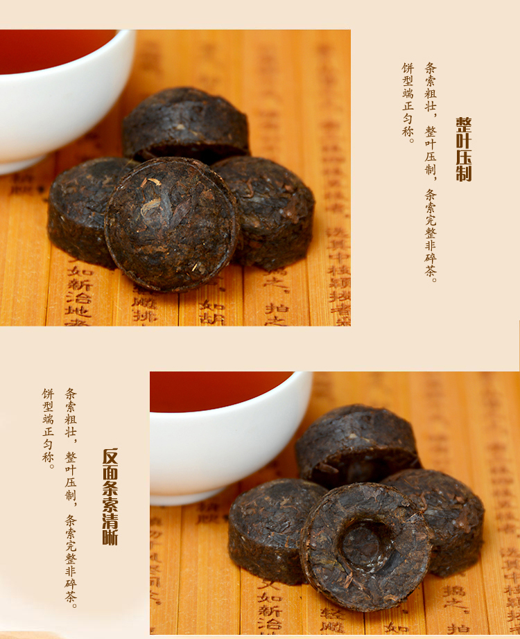 Yunnan Golden Mini TuoCha Ripe Puer Tea Chinese Tea Pu'er Pu Er Puerh for Health Care Slimming Body Skin  Yunnan Golden Mini TuoCha Ripe Puer Tea Chinese Tea Pu'er Pu Er Puerh for Health Care Slimming Body Skin  Yunnan Golden Mini TuoCha Ripe Puer Tea Chinese Tea Pu'er Pu Er Puerh for Health Care Slimming Body Skin  Yunnan Golden Mini TuoCha Ripe Puer Tea Chinese Tea Pu'er Pu Er Puerh for Health Care Slimming Body Skin