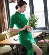 Buy New Arrival Green Women's Lace Long Cheongsam Fashion Chinese Style Dress Elegant Slim Qipao Size S M L XL XXL XXXL 368590 for $54.00 in AliExpress store