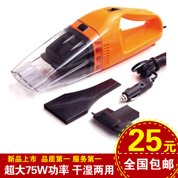 75w 12v Turbo motor car cleaner mini vacuum cleaner car vacuum free shipping(China (Mainland))