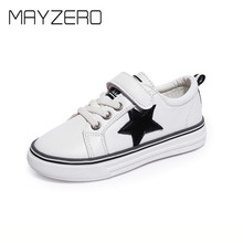 2016 Autumn Casual KIDS SHOES Breathable Soft PU Hook&Loop Allstars Boys Girls Children Shoes Sneakers chaussure fille enfant(China (Mainland))