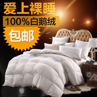 Quality 100% Goose down comforter Twin Size 150*200cm Down duvet 2.5KG Freeshipping 5 years warranty(Hong Kong)