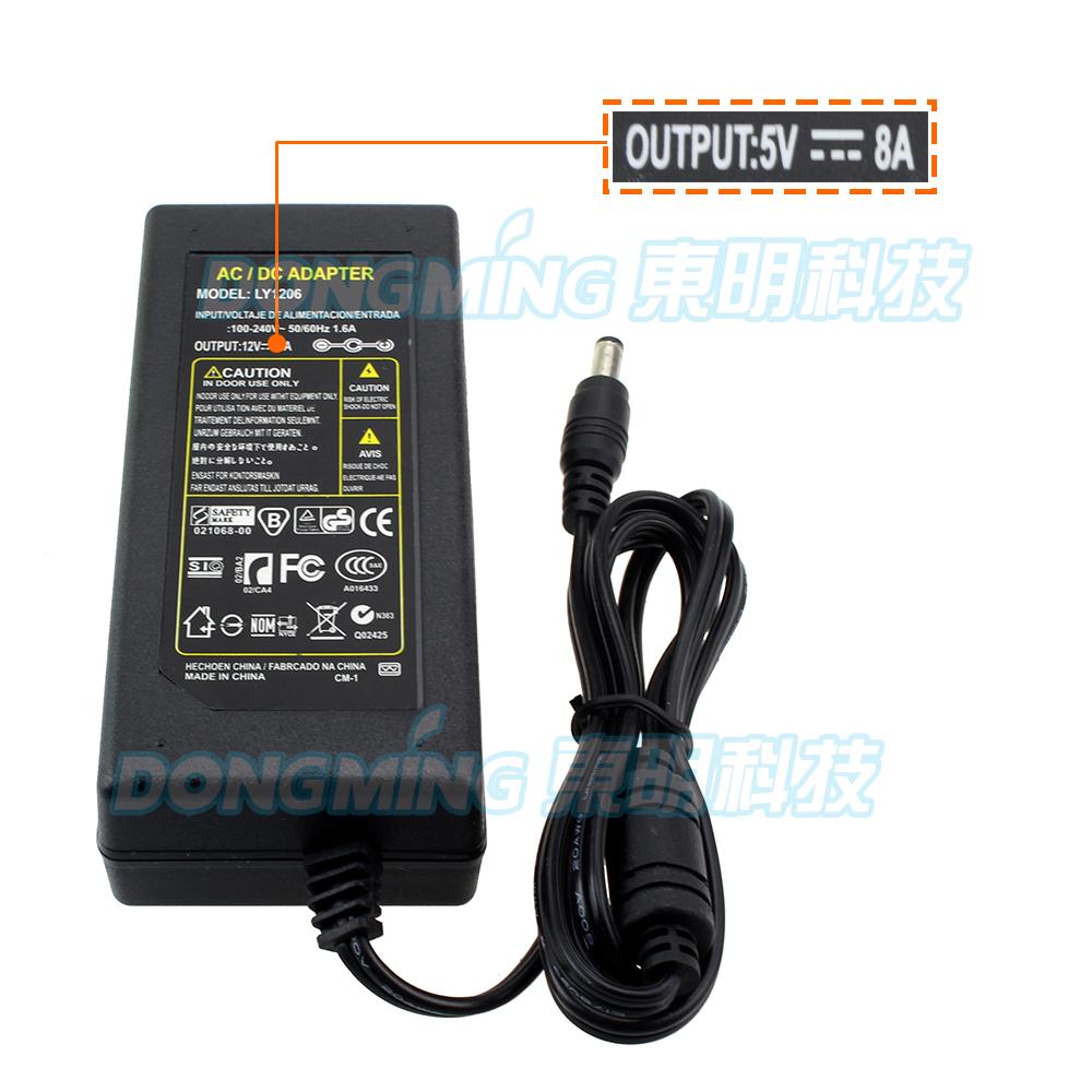 Free Shipping 40W LED Power Dirver DC5V 8A Adapter AC100-240V Power Supply With AU/US/EU plug For LED Strip Light(China (Mainland))