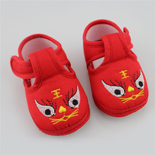 Love Infant Baby Girls Crib Shoes Soft Sole Anti slip Toddler Shoes 0 12 Months NEW
