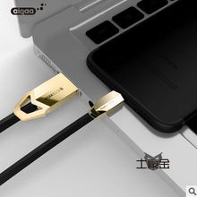 50pcs 1M/3ft 2017 high qualiyy good price cable for iphone 5 for iphone6 with box charger cable(China (Mainland))