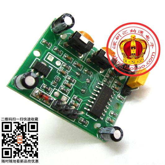 Human Infrared Module HC-SR501 human infrared sensor module microcontroller module robot accessories(China (Mainland))