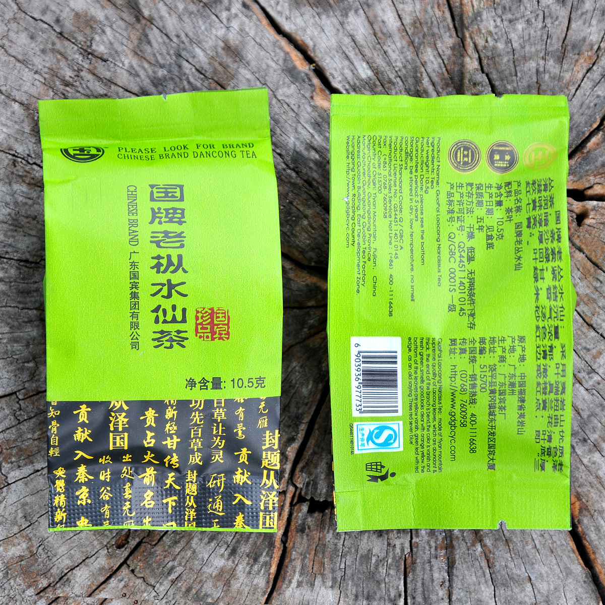 [sample] ambassador Wuyishan tea tea 250 grams old Narcissus mountain Oolong Tea plexus charcoal baking tea<br><br>Aliexpress