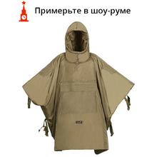 On Sale outdoor sports climbing camping riding tactical cloak warm cotton cloak men's sleeping bag thicken cloak FreeSoldier(China (Mainland))