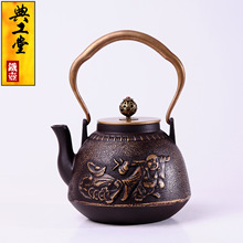Drinkware Cast Iron Teapot Uncoated Kettle Japan Kung Fu Monk Tea Pot With Stainless Steel Filter(China (Mainland))