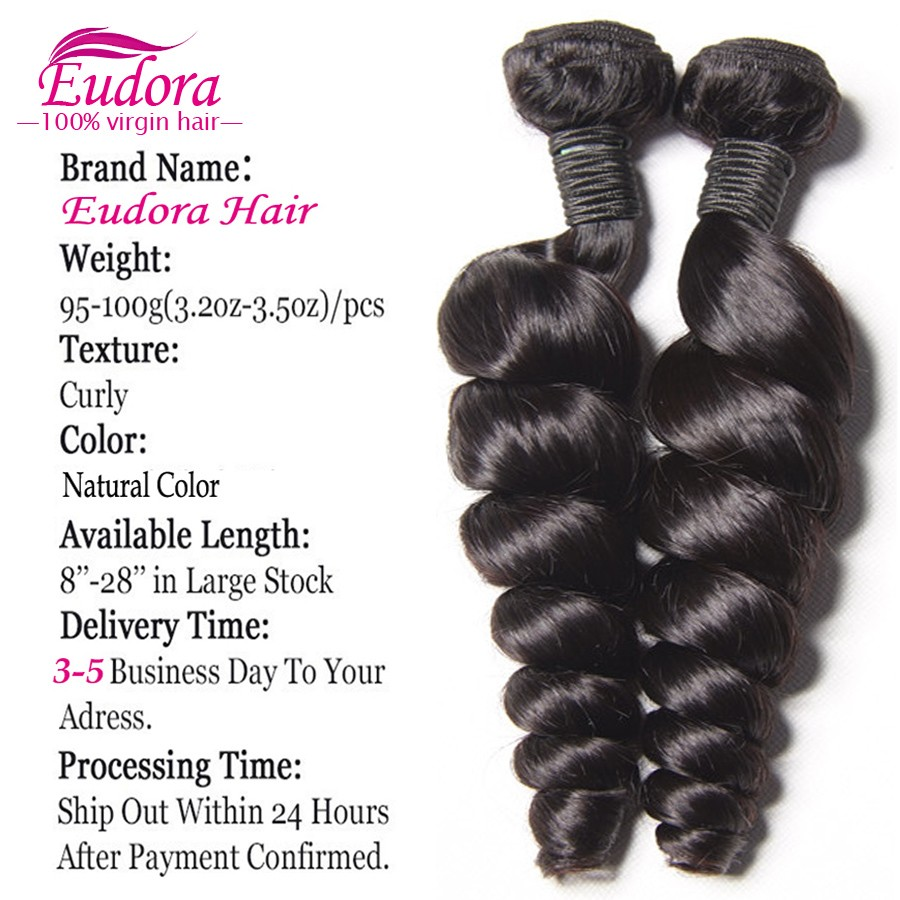 Milky Way Human Hair Weave Bella Dream Hair 6a Brazilian Loose Wave