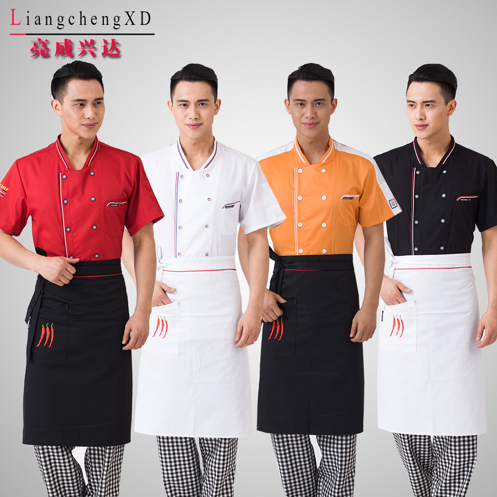 Chef Clothing Short Sleeve Summer Black Hotel Executive Chef Uniforms Toronto Mens White Chefwear Jackets Apparel Free Shipping(China (Mainland))