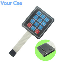 Buy 50 pcs 4x3 Matrix Array 12 Key Membrane Switch Keypad Keyboard 3*4 Control Panel Microprocessor Keyboard Arduino AVR for $28.99 in AliExpress store