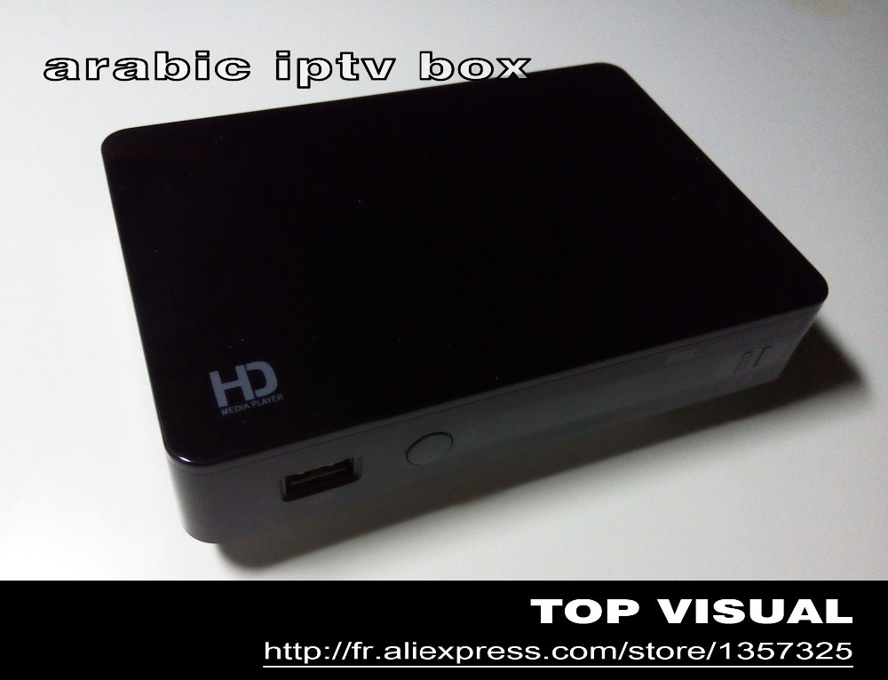 Best seller high quality arabic ip tv box,Arabic channels receiver with 410 channels without any dish(China (Mainland))