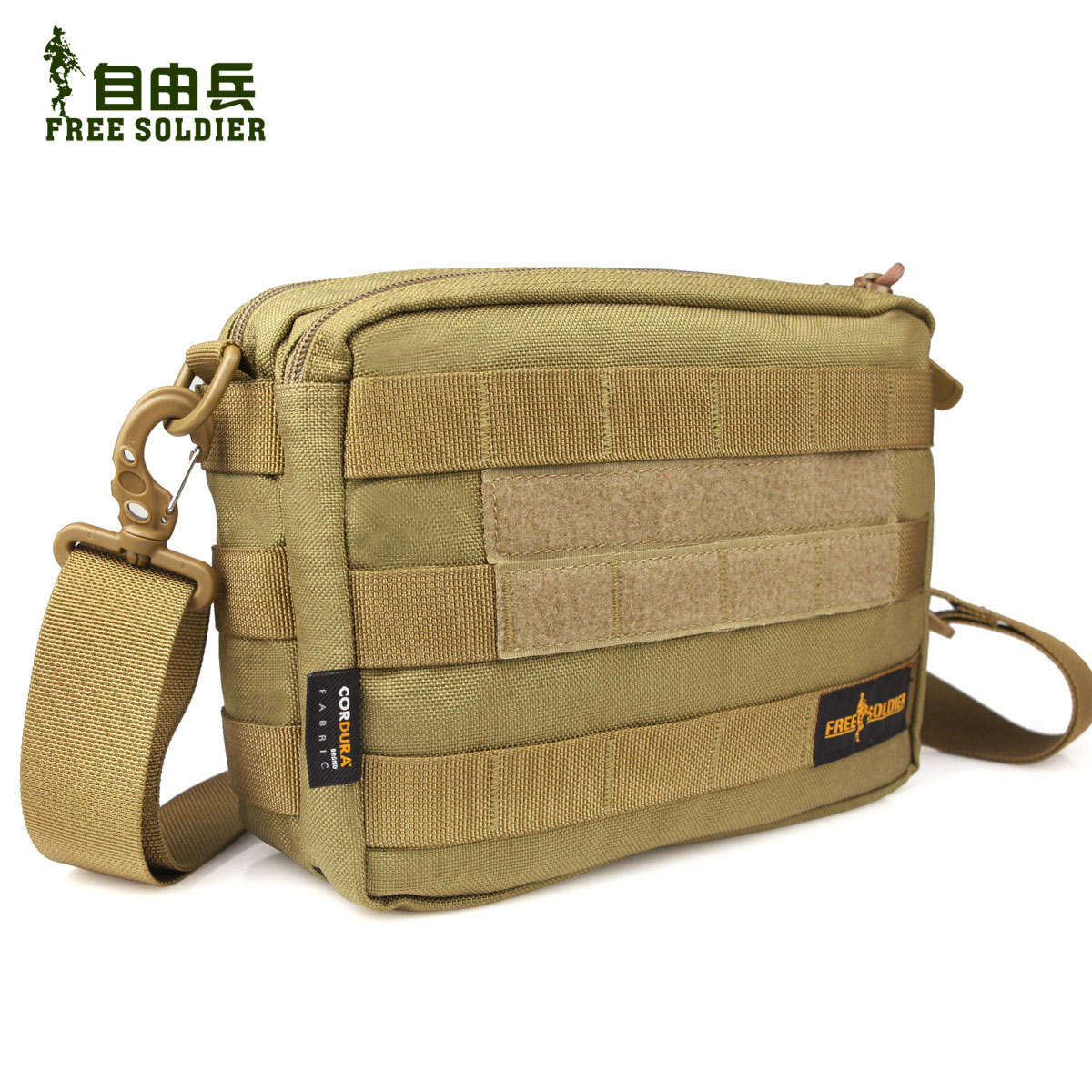 Tactical outdoor shoulder bag multifunctional service package e for portable dc messenger bag(China (Mainland))