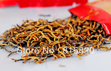 200g Top Quality Organic Dian Hong,JinJunmei,Yunnan Black Tea,Free Shipping