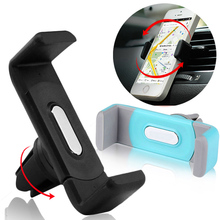 Universal Car Phone Holder Cover Case For iPhone 4S 5S 6 6S Plus Samsung Galaxy Grand Prime S7 S6 Edge Xiaomi Redmi Note 2 3 Mi5(China (Mainland))