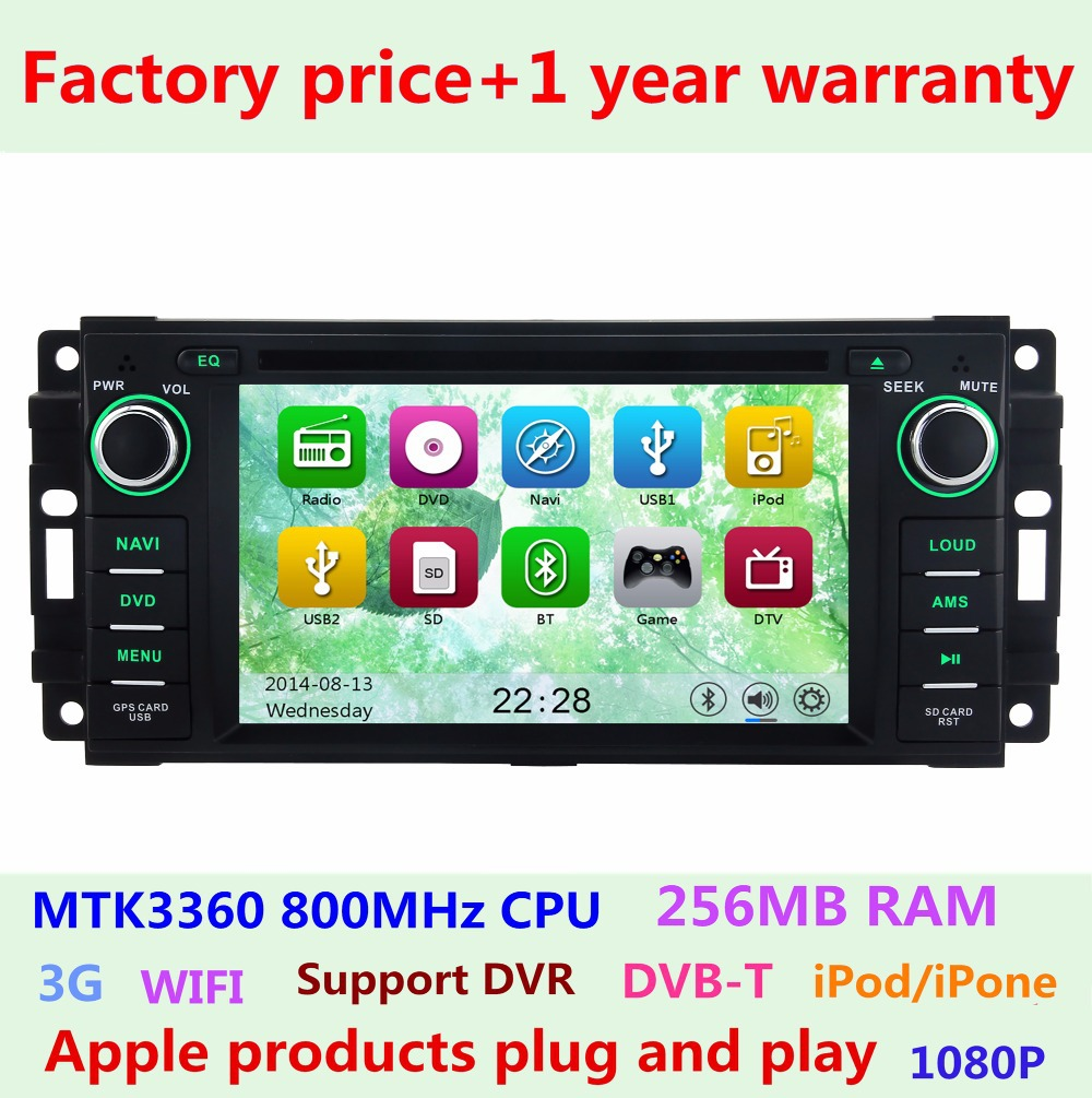 Touch Screen Car DVD Player For Jeep Commander Grand Cherokee Compass Wrangler Unlimited DODGE Caliber Radio Ipod GPS Navigation(China (Mainland))
