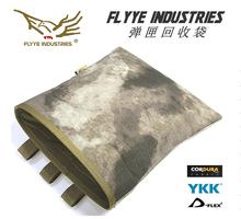 In stock FLYYE genuine MOLLE waterproof nylon Magazine drop pouch debris pouch Military camping hiking CORDURA FY-PH-M013