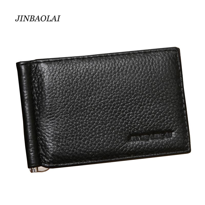 how to make a magic flip wallet