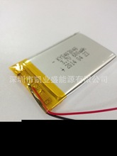 El горячей точкой с 302,019 светло-полимерный аккумулятор 85 мАч с защитой борту